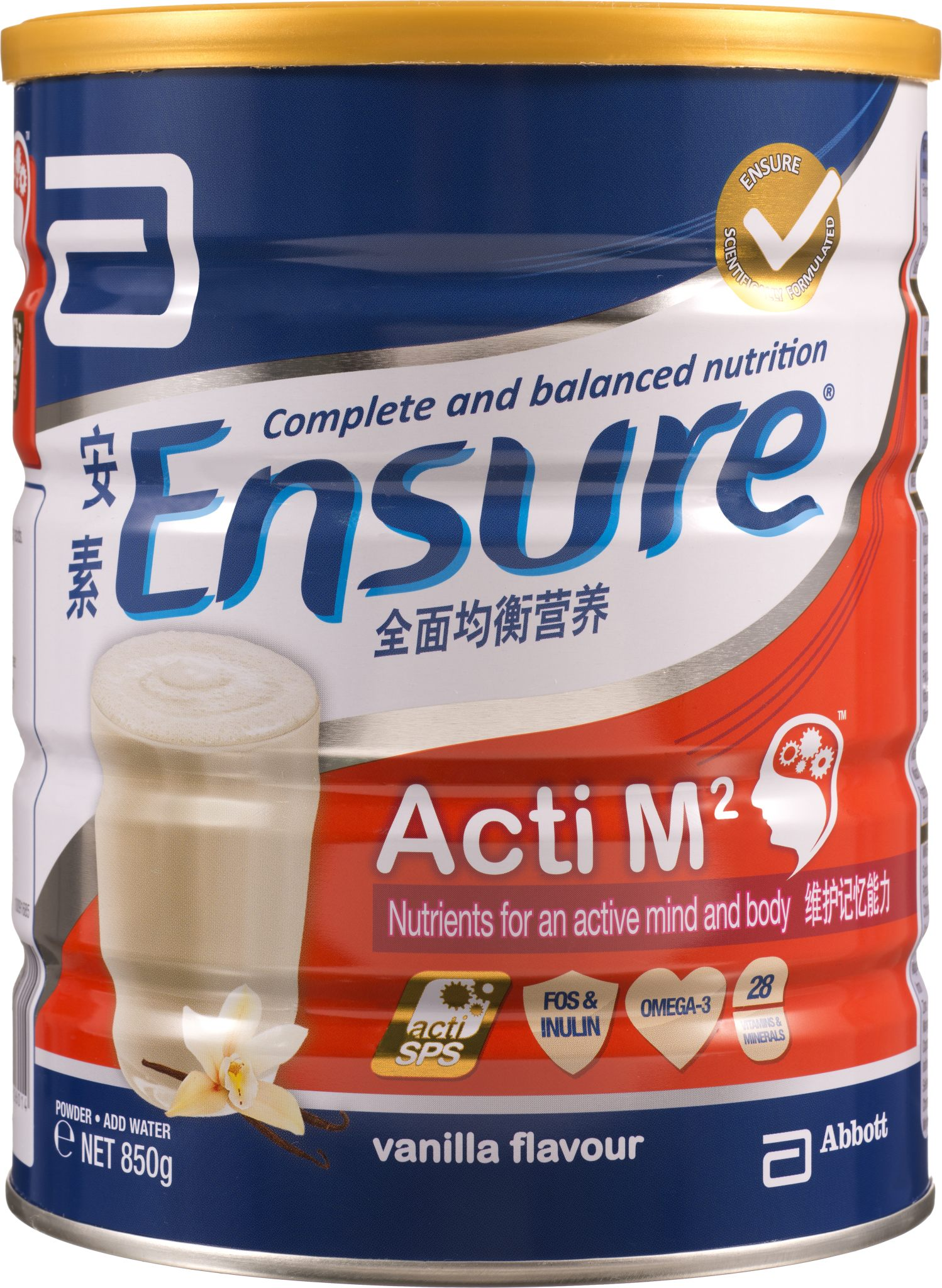 Ensure_Acti_M2_850g_20-_S506.101.jpg