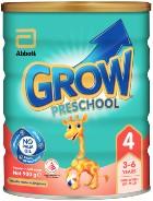 Grow-stage4.jpg
