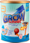 GrowSchool1.png