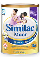 SimilacMum-FreeSample-Packshot-v2.png
