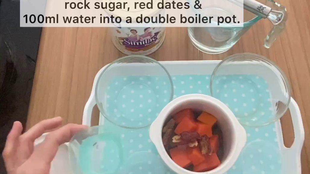 double-boiled-papaya-paech-gum.jpg