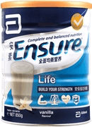 ensure-pack-range.png