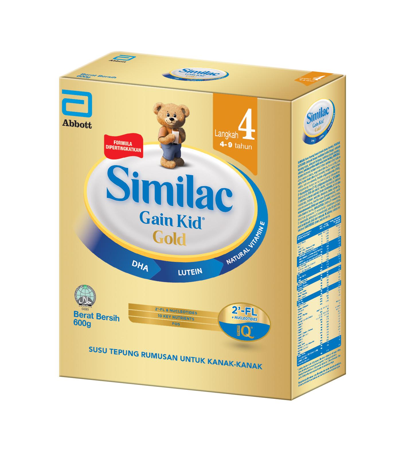 similac product