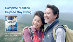 Ensure complete nutrition image
