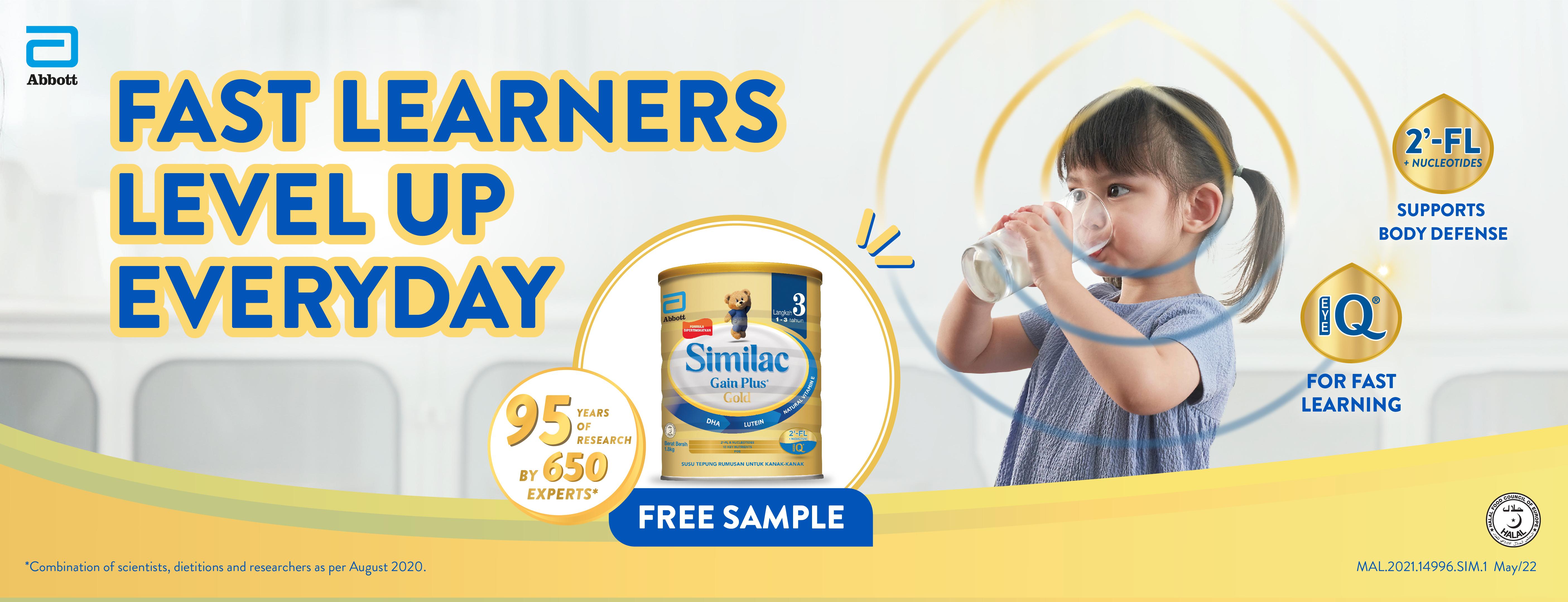 Similac-Gold-ANI-Web-Banner