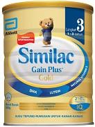 SimilacGainPlus_v1