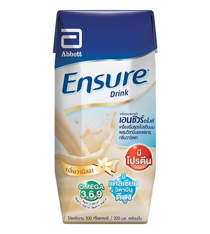 Ensure-drink