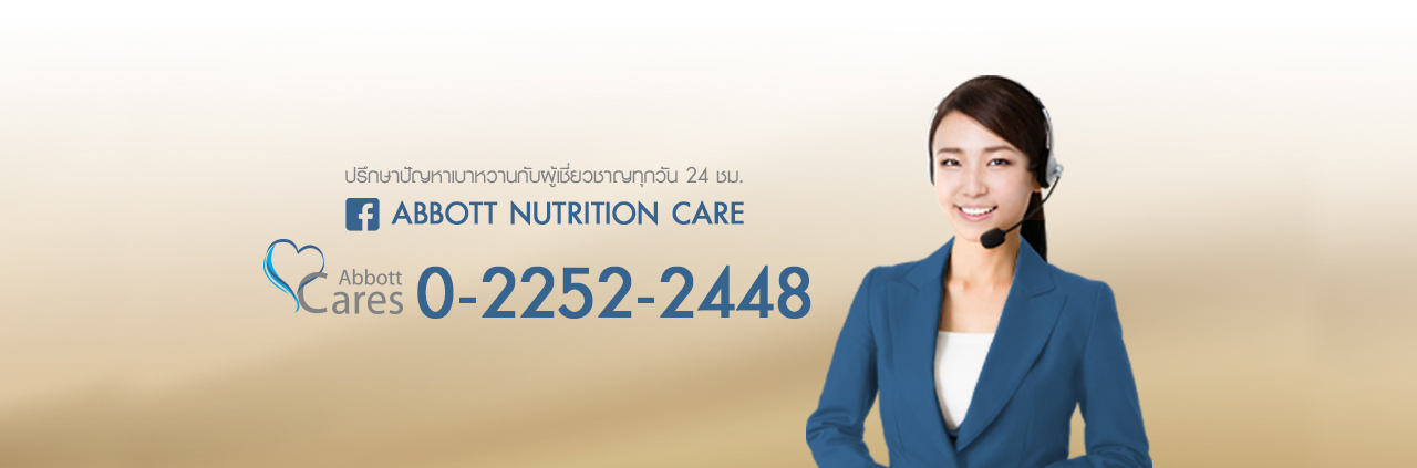 Abbott_Cares_Banner