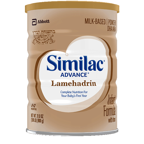 Similac Advance Stage 1