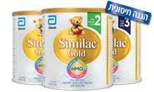 similac_gold_product_coupon