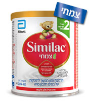 similac_vegetable_2020