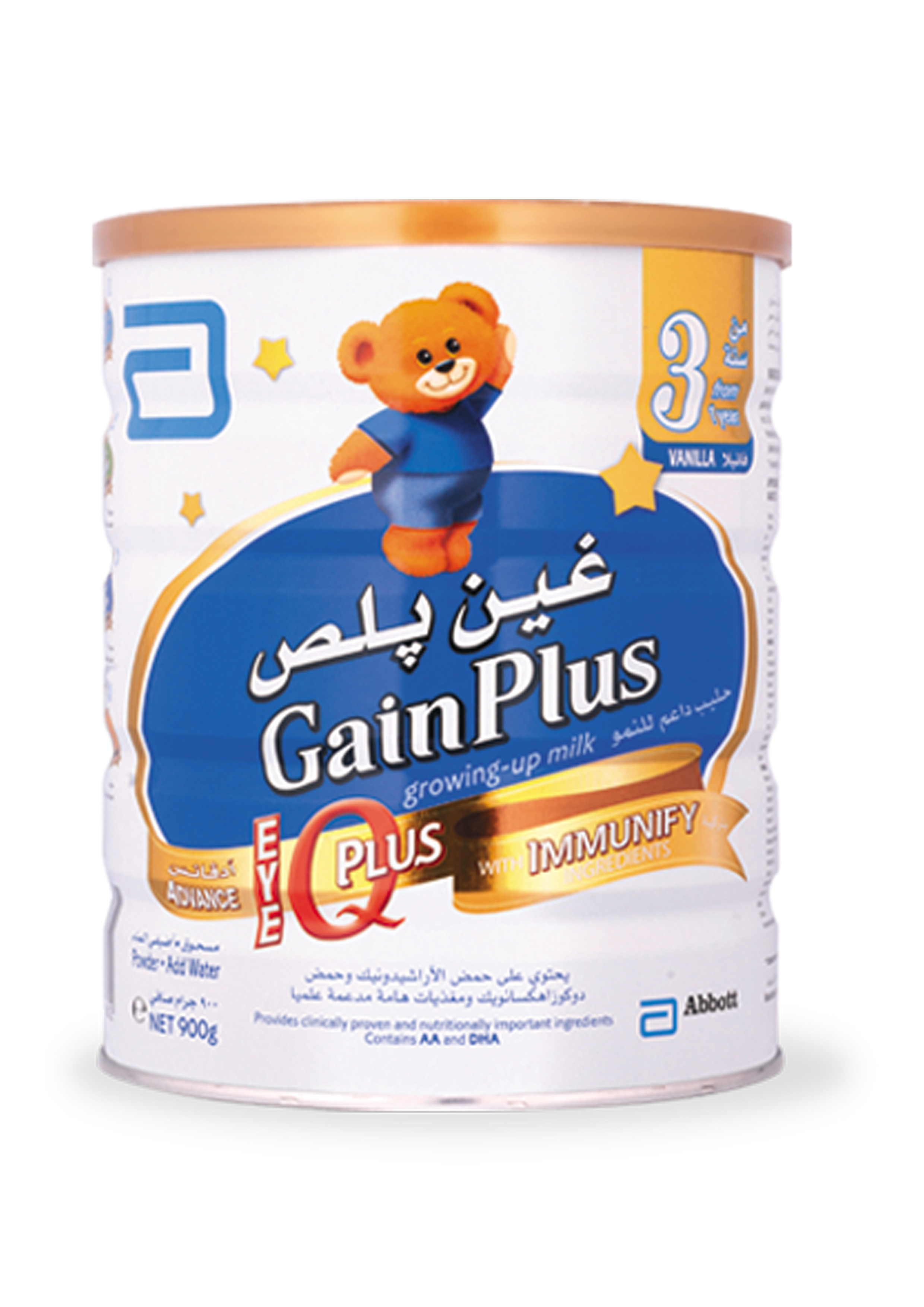 Gain plus 3-Iraq