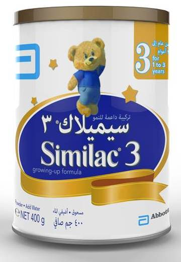 similac 3 photo_Egypt